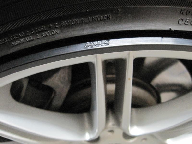 Ace Car Care 187 Alloygator Wheel Protection